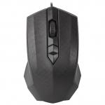 Мышь проводная Defender Guide MB-751 черный,3 кнопки,1000 dpi, НОВИНКА!